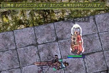 2007_9_16_3.jpg