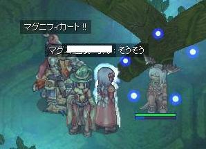 2007_9_23_1.jpg