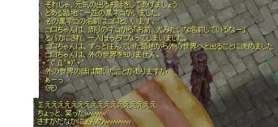 2008_1_13_1.jpg