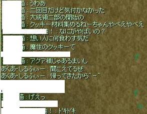 2008_1_1_2.jpg