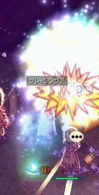 2008_1_26_14.jpg
