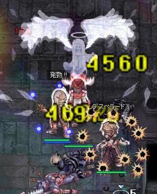 2008_1_26_4.jpg