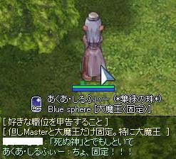 2008_1_26_6.jpg