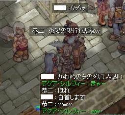 2008_1_27_3.jpg