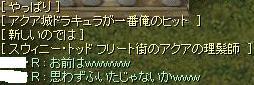 2008_1_28_10.jpg