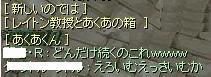 2008_1_28_11.jpg