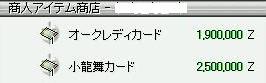 2008_1_28_2.jpg