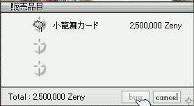 2008_1_28_3.jpg