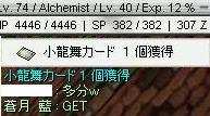 2008_1_28_4.jpg