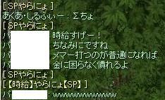 2008_1_2_1.jpg