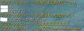 2008_1_30_1.jpg