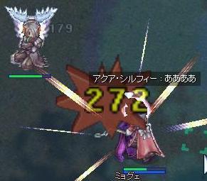 2008_1_31_2.jpg