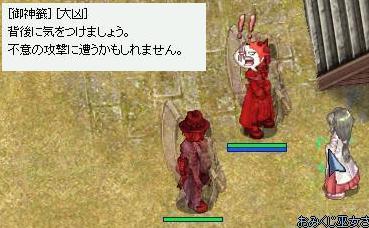2008_1_4_3.jpg