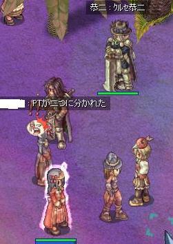 2008_1_6_3.jpg