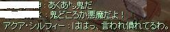 2008_2_11_1.jpg
