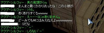 2008_2_11_4.jpg