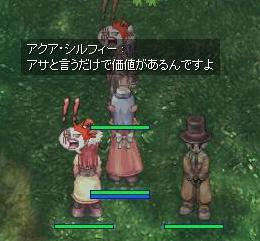 2008_2_15_2.jpg