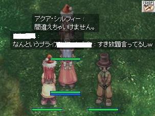 2008_2_15_3.jpg