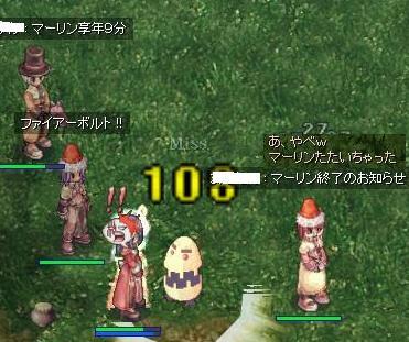 2008_2_15_5.jpg