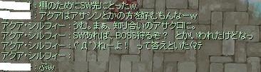 2008_2_17_10.jpg