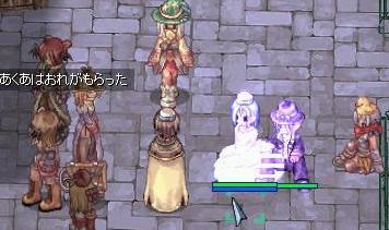 2008_2_18_7.jpg