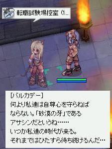 2008_2_1_5.jpg