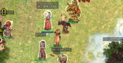 2008_2_20_12.jpg