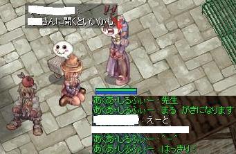 2008_2_20_3.jpg