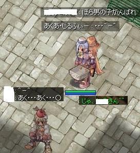 2008_2_20_4.jpg