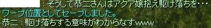 2008_2_21_1.jpg