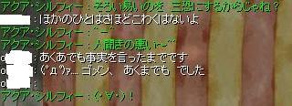2008_2_22_2.jpg