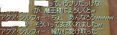2008_2_22_3.jpg