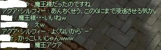 2008_2_22_4.jpg