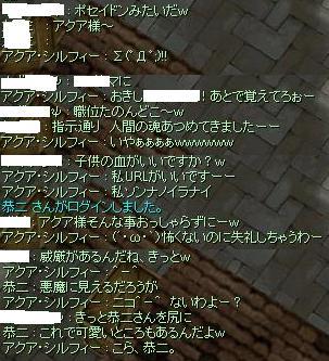2008_2_22_5.jpg