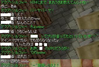 2008_2_22_6.jpg