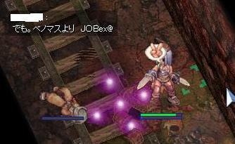 2008_2_24_4.jpg