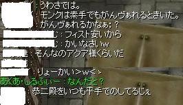 2008_2_25_3.jpg