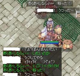 2008_2_28_1.jpg