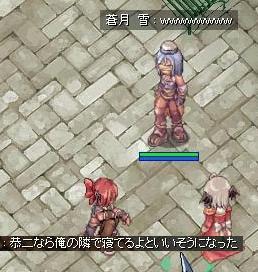 2008_2_2_12.jpg