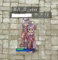 2008_2_2_9.jpg