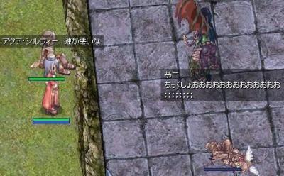 2008_2_3_10.jpg