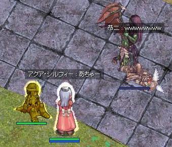 2008_2_3_5.jpg