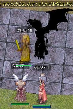 2008_2_3_9.jpg