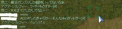 2008_2_4_5.jpg
