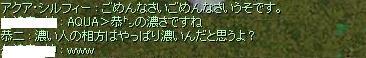 2008_2_4_6.jpg