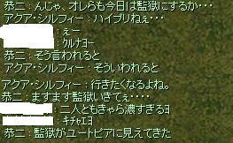 2008_2_4_7.jpg