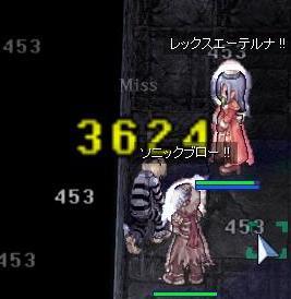 2008_2_4_8.jpg