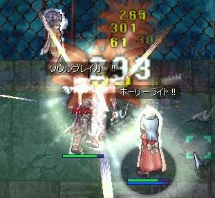 2008_2_4_9.jpg