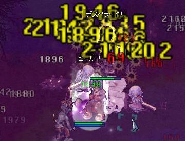 2008_2_5_5.jpg