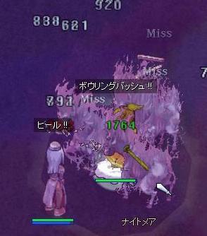 2008_2_7_3.jpg